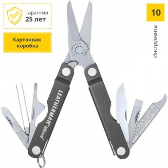 Мультитул LEATHERMAN MICRA GRAY 64380181N