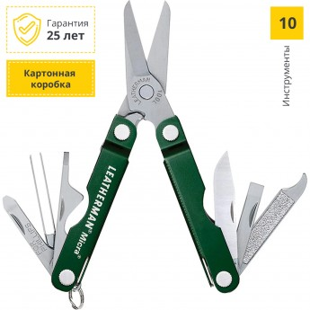 Мультитул LEATHERMAN MICRA GREEN 64350181N