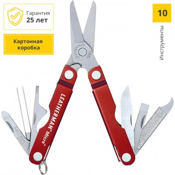 Мультитул LEATHERMAN MICRA RED 64330181N