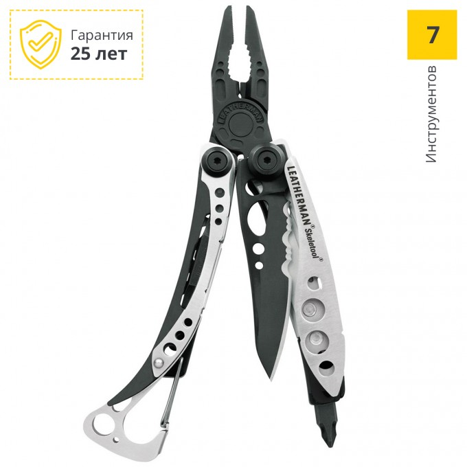 Мультитул LEATHERMAN SKELETOOL BLACK & SILVER 832629