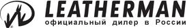 iLeatherman.ru